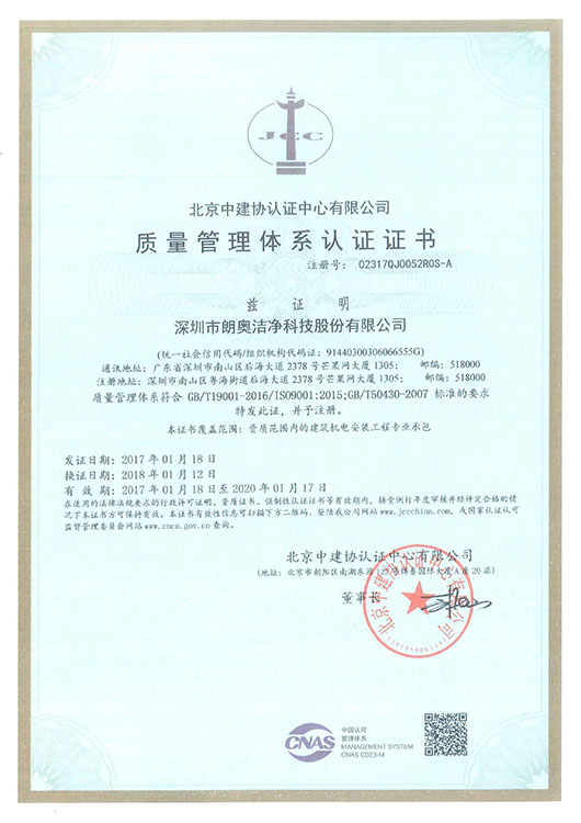 ISOcertificate-1