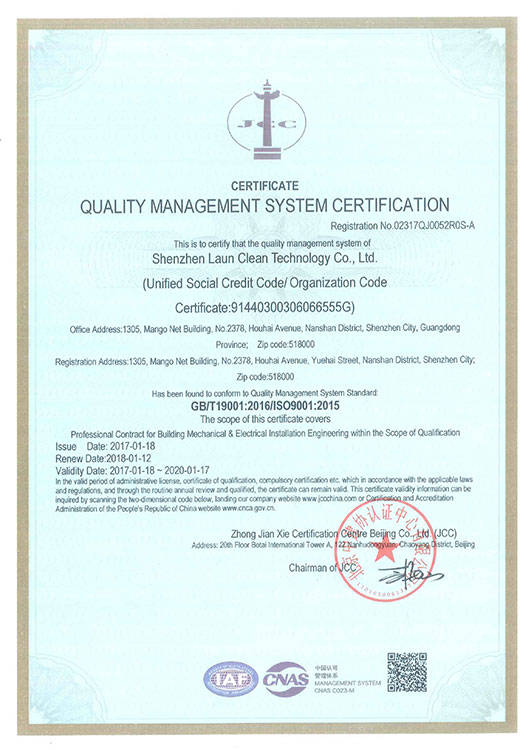ISOcertificate-2