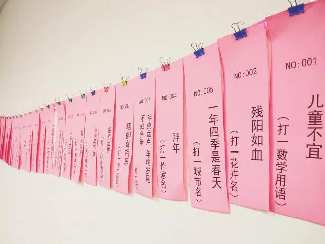 """The company held the """"Yuan Lan Festival"""" event"""