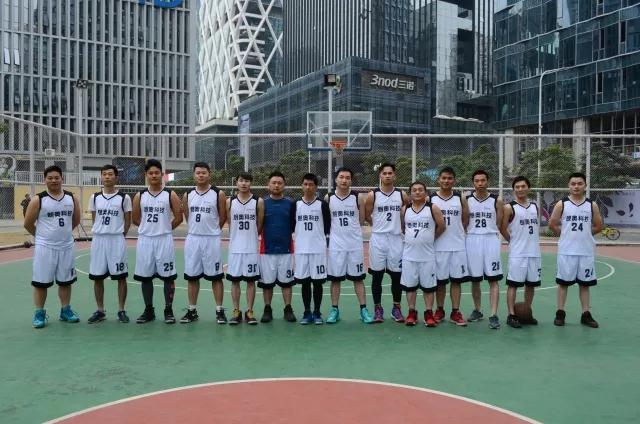 "The first ""Laun Cup"" basketball match of Laun Technology"