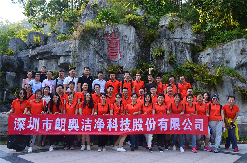 Notice about the September 9 Chongyang Mountain Climbing